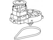 Электродвигатель в комплекте для газонокосилок Gardena PowerMax 34 E, Гардена (5861697-01)