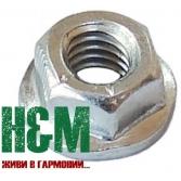 Гайка М5 для бензопил Stihl MS 170, 180,  210, 230, 250, Штиль (92162610700)