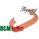 Пружина сцепления Hyway для бензопил Husqvarna 55, 340, 345, 346, 350, 353, 445, 450, 455, 460, 461, 545, 550, Хивей (CS000010)