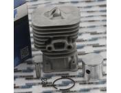 Поршневая FARMERTEC D35 для мотокос Husqvarna 124, 125, 128, ФАРМЕРТЕК (QG12501)