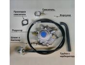 Комплект роботи на газі для генераторів Huter, Хутер (GC-1)