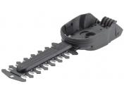 Ніж для акумуляторних ножиць Gardena ClassicCut, ComfortCut, 12.5, Гардена (5767683-01)