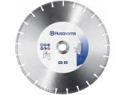 "Алмазный диск Husqvarna GS50, 14""/350, 1"", Хускварна (5430672-02)"