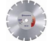 """Алмазний диск Husqvarna VN 45, 14""""/350, 1"""", Хускварна (5430672-42)"""