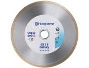"Алмазний диск Husqvarna GS 2 S, 10""/250, 1"", Хускварна (5430806-16)"