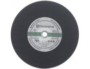 """Абразивный диск Husqvarna, 14""""/350, 1"""", Хускварна (5040002-03)"""