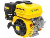 Двигун бензиновий Sadko GE-200R, Садко (8012051)