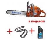 """Бензопила Husqvarna 236, 14"""" + додатковий ланцюг, Хускварна (9666399-06)"""