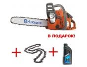"""Бензопила Husqvarna 240, 16"""" + додатковий ланцюг, Хускварна (9665112-26)"""