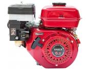 Двигатель бензиновый Saber 168OB с фильтром в маслянной ванне, Сабер (DBS168OB)