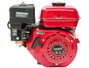 Двигатель бензиновый Saber 168FB, Сабер (DBS168FB)