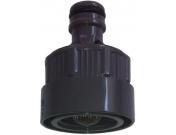 Коннектор с автостопом для водозаборных колонки и коннектора Gardena 8250-20, 8254-20, Хускварна (5293019-02)