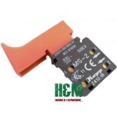 Выключатель для турботриммера Gardena SmallCut, Гардена (5204361-01)