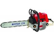 Бензопила Мотор Січ 270, Motor Sich (МС-270)