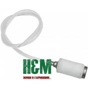 Фильтр топливный со шлангом для бензопил Husqvarna 136, 137, 141, 142