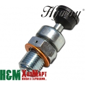 Декомпрессионный клапан Hyway для бензорезов Husqvarna 268K, 272K, 371K, 375K, K650, K750, K760, Хивей (VA000003)