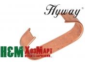 Пружина зчеплення Hyway до бензопил Husqvarna 55, 340, 345, 346, 350, 353, 445, 450, 455, 460, 461, 545, 550, Хивей (CS000010)