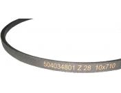 Ремінь привідний до газонокосарок Jonsered LM 2146, LM 2147, Хускварна (5040348-01)