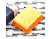 Фильтр воздушный FARMERTEC для мотокос Stihl FS 120, 200, 250, 300, 350, 400, 450, 480, мотобуров Stihl BT 120, 121, ФАРМЕРТЕК (PJ12004)