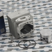 Поршневая FARMERTEC D46 для мотоопрыскивателей Stihl SR 400, 420, ФАРМЕРТЕК (QGSR42046)