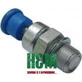 Декомпрессионный клапан для бензопил Jonsered 2156, 2159, 2163, 2165, 2171, 2186, Хускварна (5037153-01)
