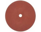 Заточной диск Sadko SCS-180, Садко (8012084)