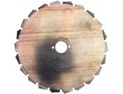 Диск ріжучий Husqvarna Maxi S, 200-26, Ø200, Хускварна (5784432-01)