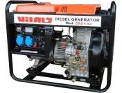 Дизельний генератор Vitals ERS 4.6d, Виталс (14757)