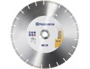 "Алмазний диск Husqvarna GS25, 14""/350, 1"", Хускварна (5430671-83)"