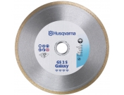"Алмазный диск Husqvarna GS 2 S, 10""/250, 1"", Хускварна (5430806-16)"
