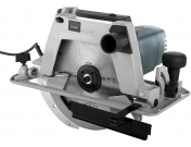 Циркулярна пила BauMaster CS-50200X, БауМастер (CS-50200X)