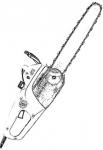 Запчасти для электропил Stihl